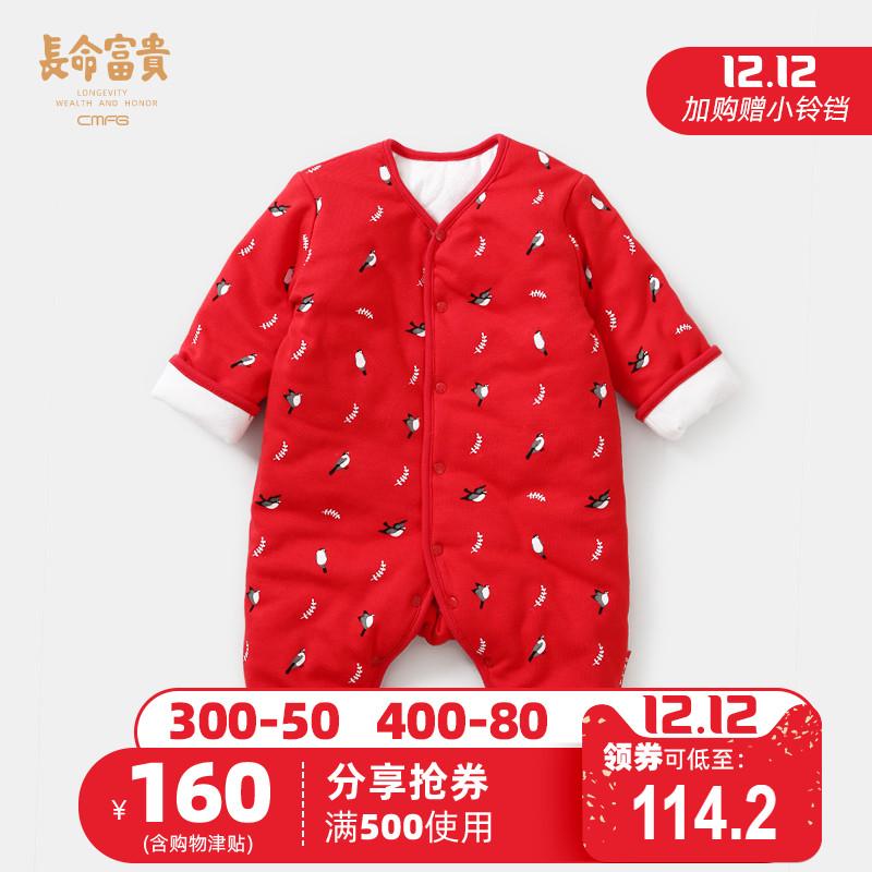 满月新生婴儿棉衣加厚宝宝衣服红色连体衣冬装外套过新年装拜年服