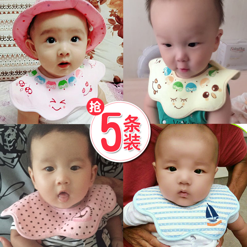 5条女男宝宝口水巾纯棉防水360度旋转婴儿围嘴新生儿口水围兜秋冬