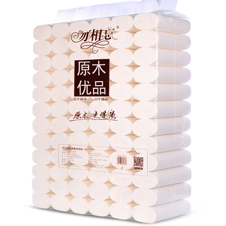 Dont forget to roll paper, toilet paper, household paper towel, coreless hand toilet paper, natural color white paper, affordable package of 9 kg logs