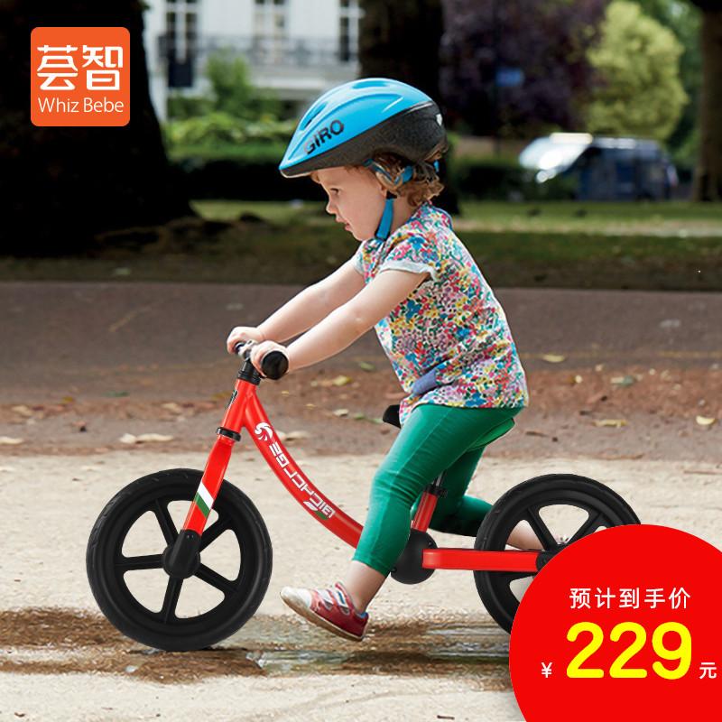 Детские велосипеды / Машинки с ручкой Артикул 538805773901