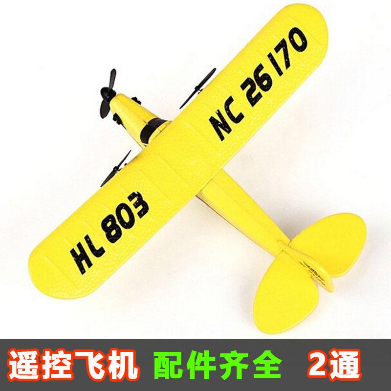 [智能家家电动,亚博备用网址飞机]亚博备用网址飞机固定翼滑翔机EPP泡沫2.4月销量4件仅售88元