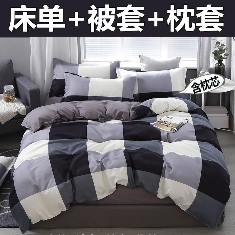 网红款床单三件套学生宿舍单人被罩1.2米床2两件纯棉被套单件夏季
