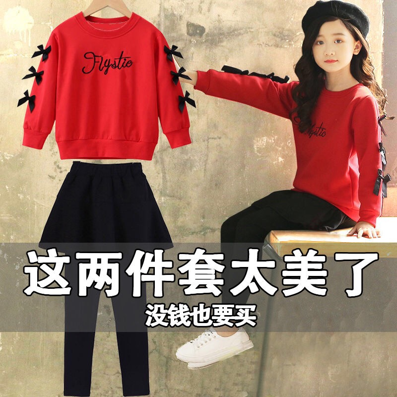 Spring and autumn suit for boys and girls 2020 new type of childrens long sleeve two piece set for childrens leisure girls in autumn