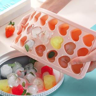 冰块模具制冰神器硅胶冰格速冻器制冰盒自制做冻冰球磨具冰箱带盖