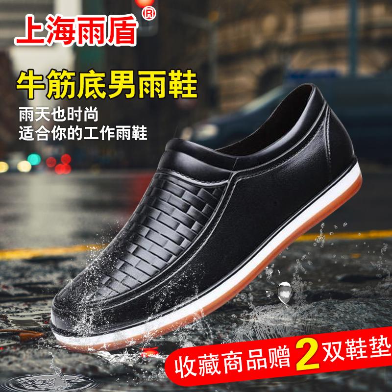 Fashion short tube rain shoes mens four seasons working shoes low top anti slip kitchen shoes mens rubber shoes fishing shoes waterproof shoes