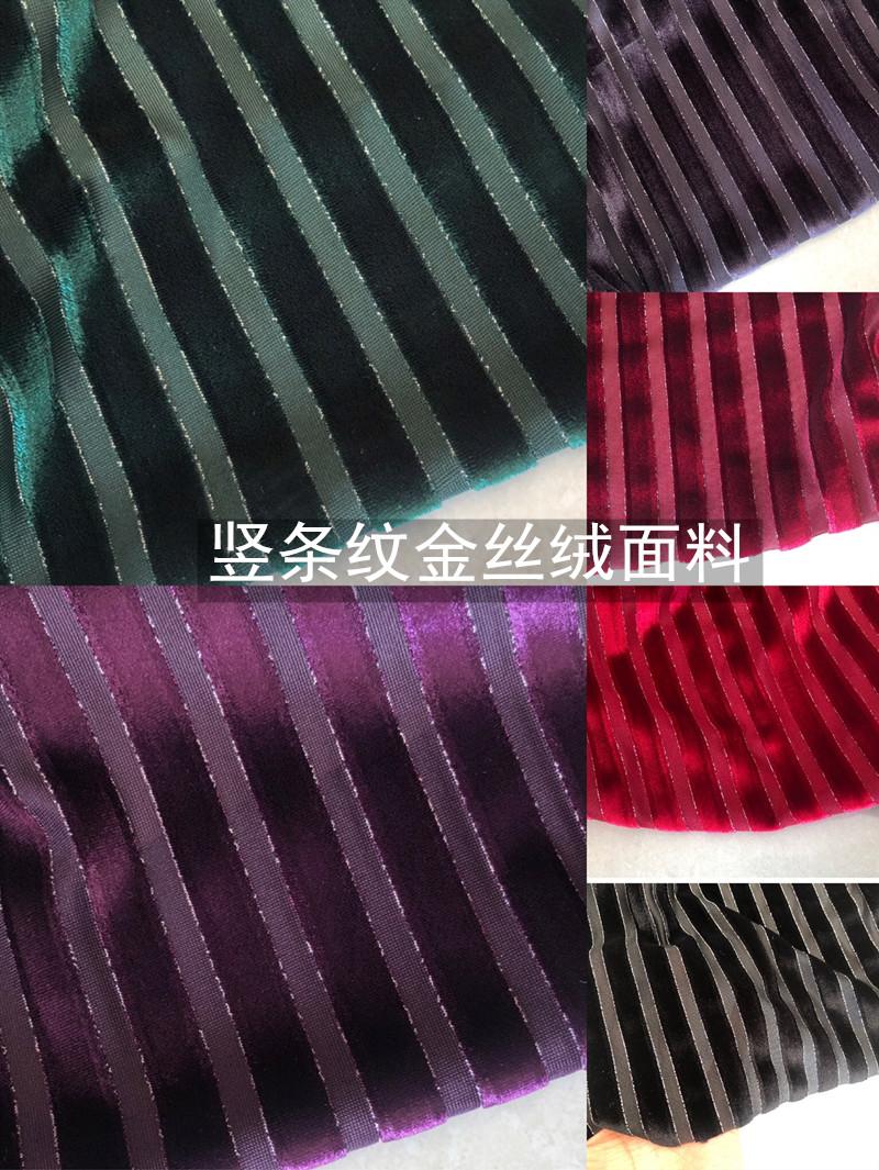 Hot selling new product elastic stripe golden velvet bright silk hollow out Korean Velvet Pants dress cheongsam dance dress fabric