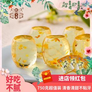 广西桂林特产桂花糖软糖 零食地方特色小吃金顺昌水晶糕糖果喜糖