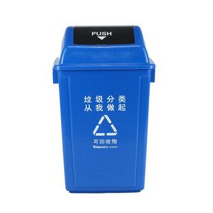 四色分类带盖幼儿园环卫其他垃圾桶