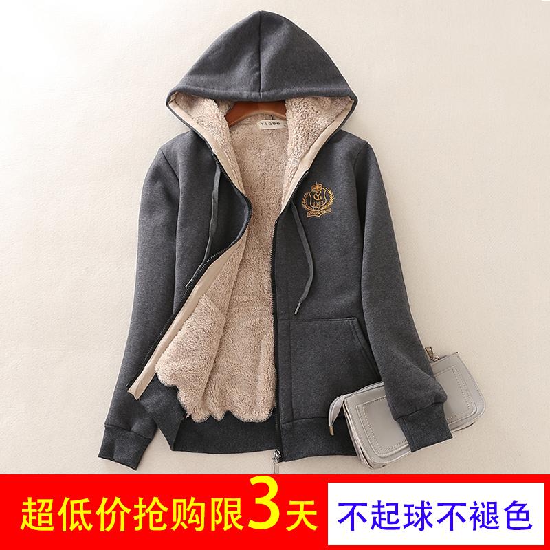 Утепленная домашняя одежда Артикул 559623720785