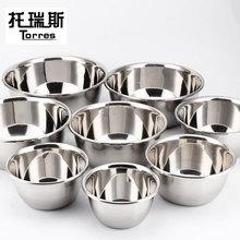 不銹鋼盆圓形湯盆漏盆家用洗菜盆瀝水籃淘米盆打蛋和面盆不銹鋼碗