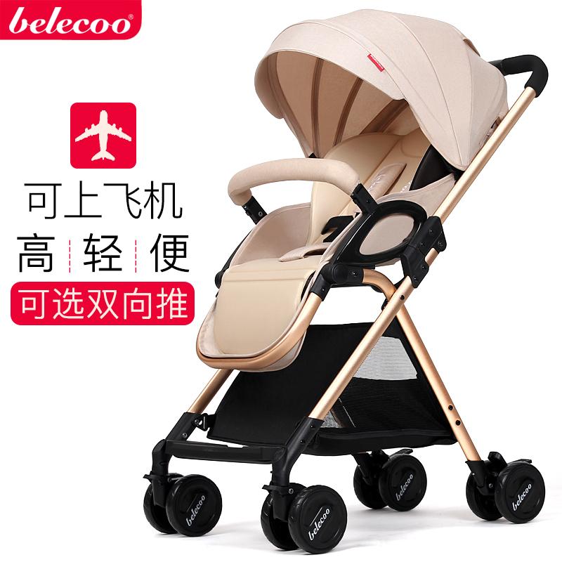Belecoo моллюск корея может ребенок тележки легкий может сидеть можно лечь шок зонт автомобиль высокий пейзаж сложить BB от себя автомобиль