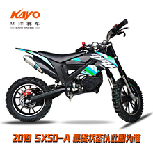 Huayang Motorcycle 2019 New Kids Mini Off-road Motorcycle Two-Stroke SX50-A