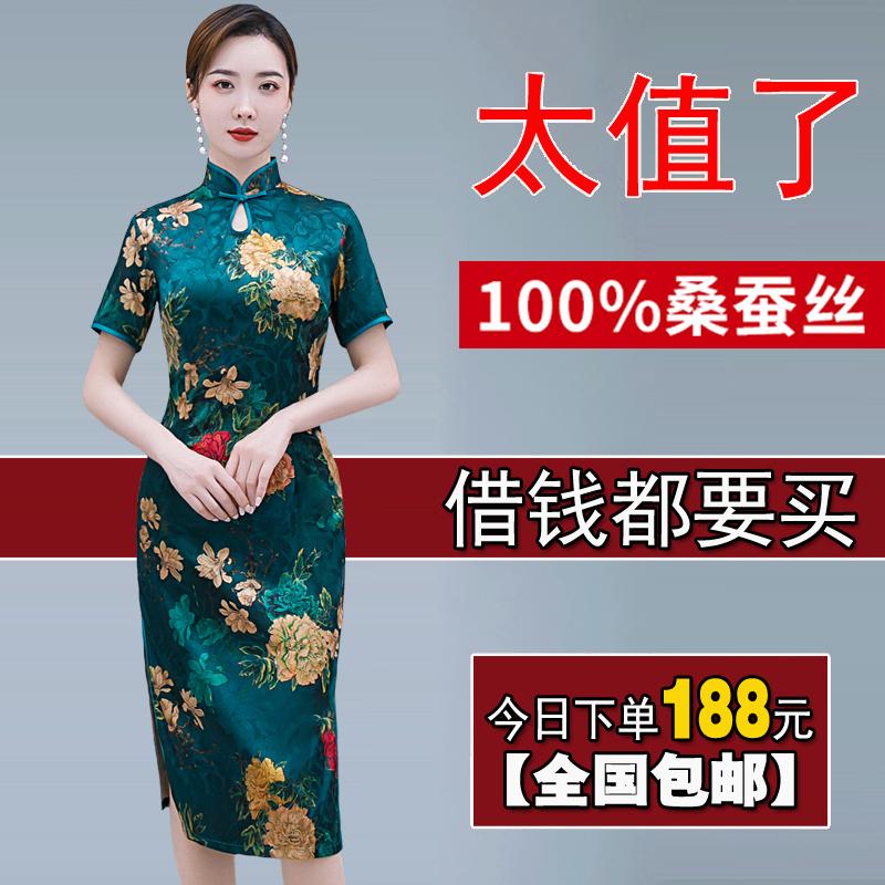 香云纱真丝连衣裙女中长款2020夏季新款桑蚕丝中老年改良旗袍高端