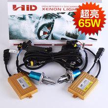 Система освещения > Автомобильные ксеноновые лампы.
