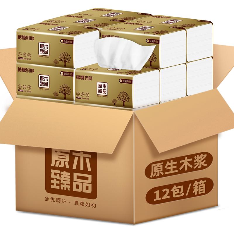 糖糖妈咪旗舰店 12包大包整箱批发家庭装卫生纸巾 券后8.9元包邮