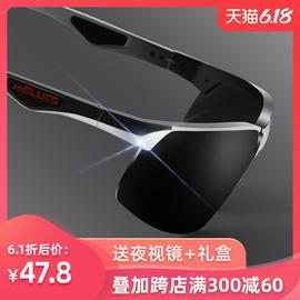 2020墨镜铝镁男士太阳镜偏光司机镜夜视眼镜驾驶开车钓鱼潮人眼睛图片