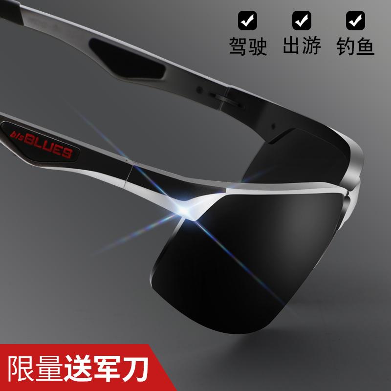 2021墨镜铝镁男士太阳镜偏光司机镜夜视眼镜驾驶开车钓鱼潮人眼睛