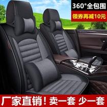 汽车坐垫夏季新款全包围座套小车座椅套亚麻布艺专用四季通用座垫