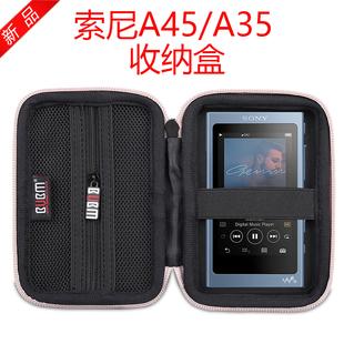 bubm索尼NW-A35 A45 ZX300A MP3音乐硬盘播放器收纳盒耳机包盒 山灵