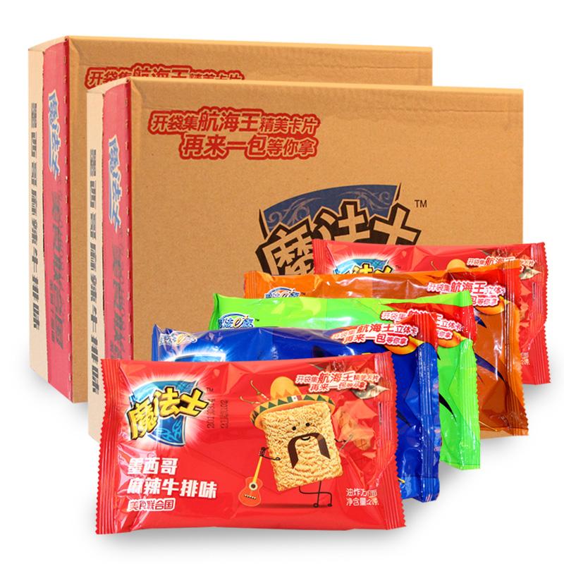 魔法士干脆面整箱24g*60包随机味整箱干吃面速食即食方便面魔法师
