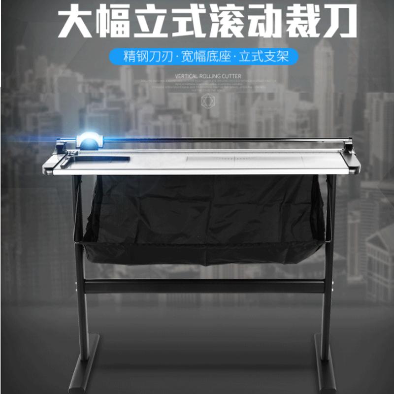 可得优3027滚动裁纸刀(A0)裁刀办公商用重型切纸机立式手动切纸机