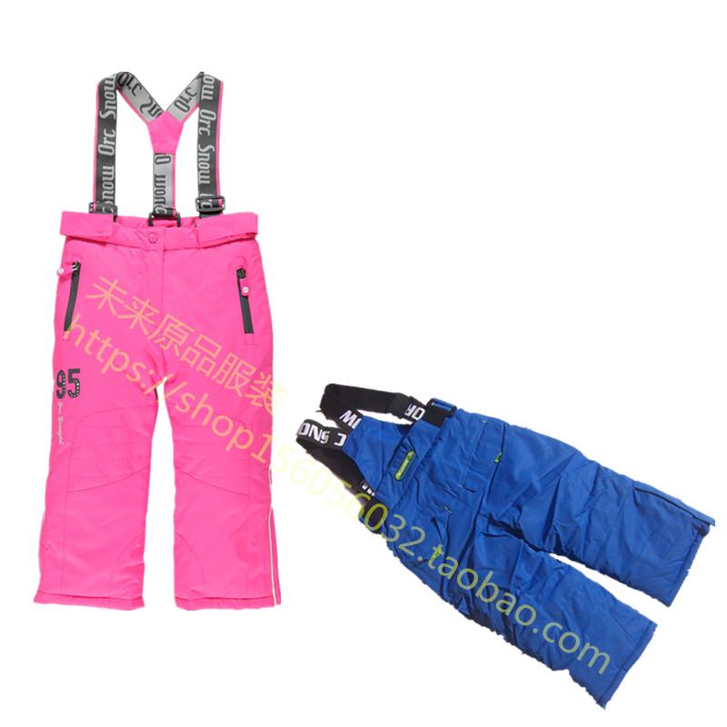 Новый внешняя торговля мальчиков и девочек, съемный ремень холодный катание на лыжах брюки франция ребенок на открытом воздухе катание на лыжах брюки осень и зима