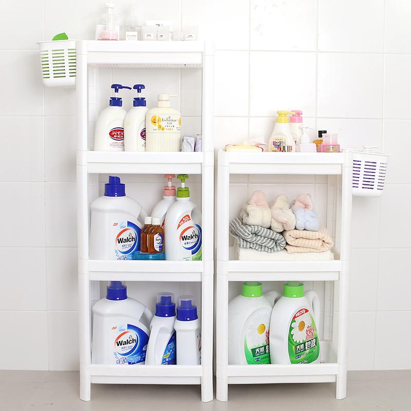 浴室置物架塑料厕所卫生间洗漱台收纳架子洗澡间洗手间储物柜落地