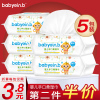 einb newborn baby wipes baby wipes paper hand to mouth 100 of the wet tissue 80 fart dedicated pumping wipes wholesale
