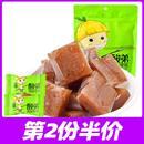 酸第南酸枣糕野南枣糕180g小包装酸甜果脯枣类制品四川特产品零食