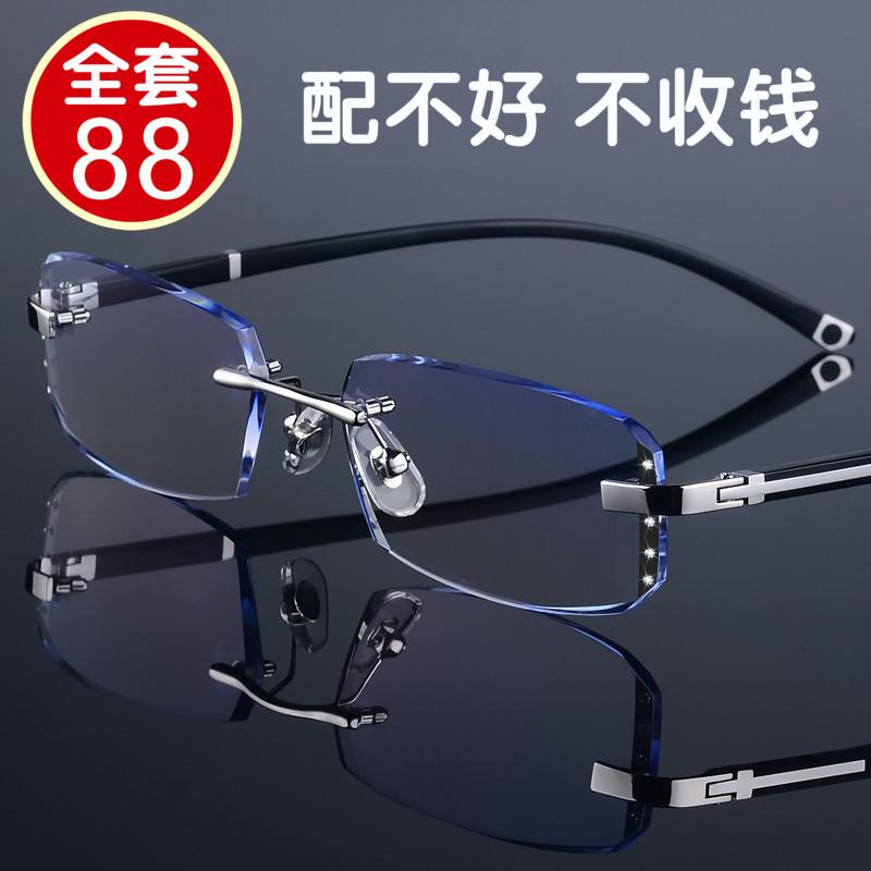 配无框近视眼镜男女成品75/100/150/200/250/300/400/500度防辐射