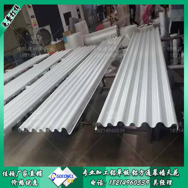 珠光白氟碳漆外墙造型凹凸波浪铝单板30mmR径压弧加工不规则瓦楞