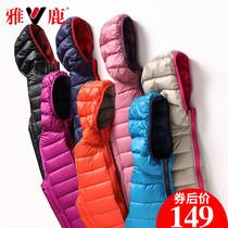 雅鹿2020年秋冬新款短款连帽双面穿两面穿轻薄薄款羽绒服女外套