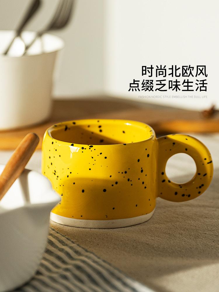 摩登主妇陶瓷杯家用创意圆环把手杯早餐杯高颜值水杯咖啡杯马克杯_图1