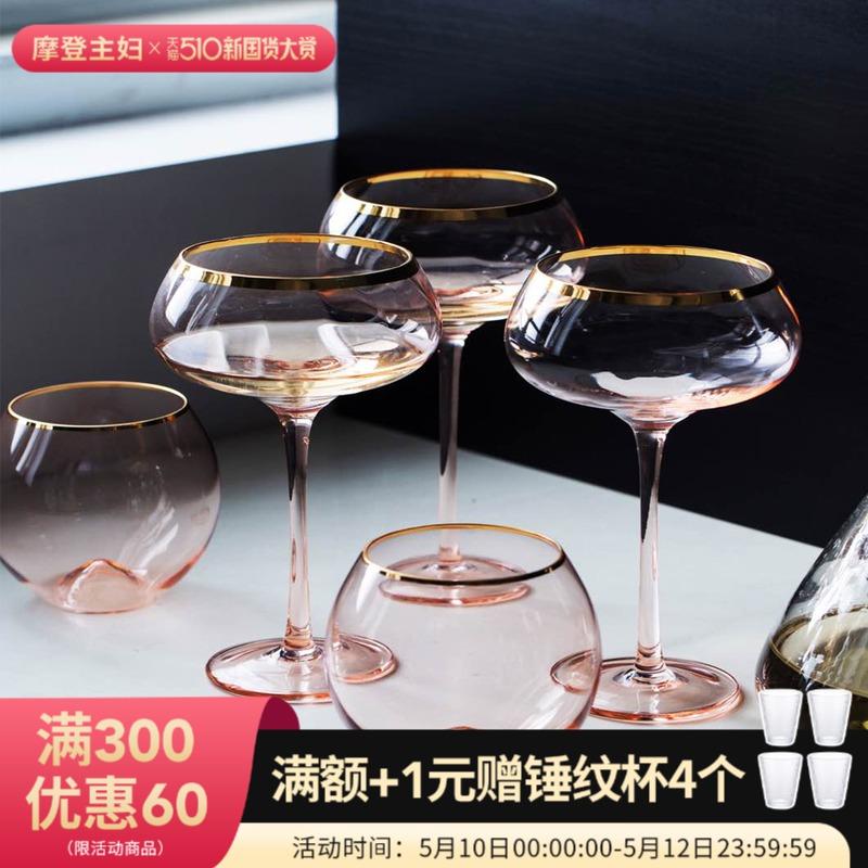 摩登主妇高颜值ins风红酒杯水晶玻璃冰淇淋杯香槟杯酒具家用套装 Изображение 1