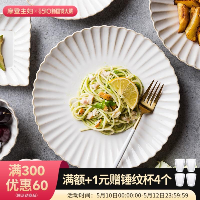 Посуда для детей Артикул 573685244457