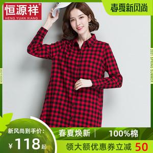 恒源祥女装上衣春秋红色格子衬衫宽松外搭长袖衬衣中长磨毛棉外套