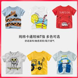 夏季男童純棉短袖T恤2020新款中小童半袖寶寶卡通兒童上衣t恤衫潮圖片