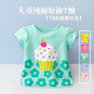 中小童时尚 卡通宝宝上衣婴儿装 打底衫 新女童短袖 T恤 夏季 纯棉半袖