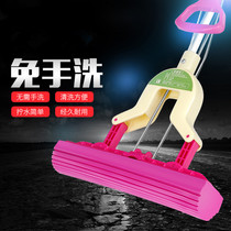 Huivangu water-absorbing sponge mop retractable fold extrusion household rubber cotton drag head to drag mop