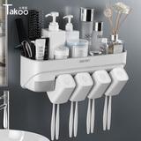 牙刷置物架免打孔漱口刷牙杯挂墙式卫生间吸壁式壁挂牙具收纳套装