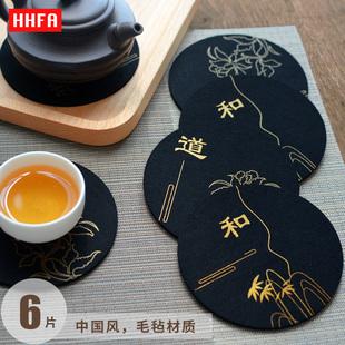 HHFA创意毛毡茶杯垫杯托吸水杯垫防滑隔热茶壶养壶垫茶具茶道配件