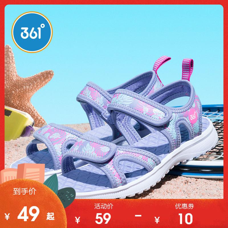361凉鞋儿童沙滩鞋女孩2020秋季新款中大童小童凉鞋休闲鞋女童鞋