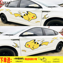 Picachu car stickers scratch cover cartoon creative body Car Decal Stickers machine cover lightning all car stickers