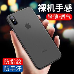 领1元券购买苹果x超薄8 plus 6p iphonex手机壳