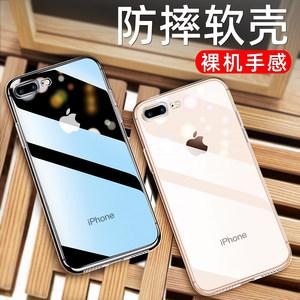 苹果7plus手机壳iphone11Pro/6/6s/7/8/se/xr/x/xs/max透明se2硅胶iphonexr保护套iphonex软ProMax男女款七P