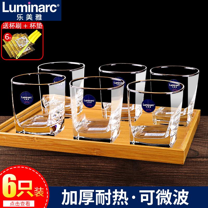 乐美雅玻璃杯6只装家用水杯女夏季耐热透明喝水泡茶杯牛奶杯套装