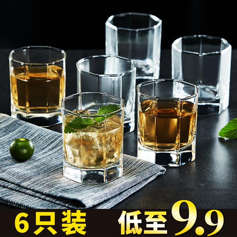 晶斯家居专营店 青苹果玻璃杯家用创意ktv威士忌杯 券后8.8元包邮
