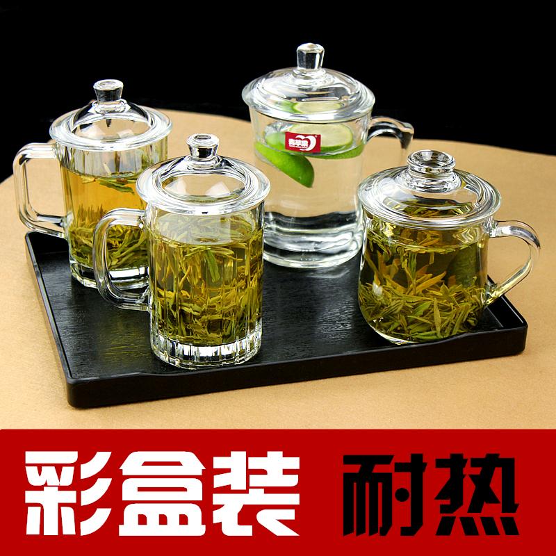 無鉛耐熱玻璃杯帶蓋加厚泡茶水杯帶把茶杯辦公杯包郵 可定製LOGO