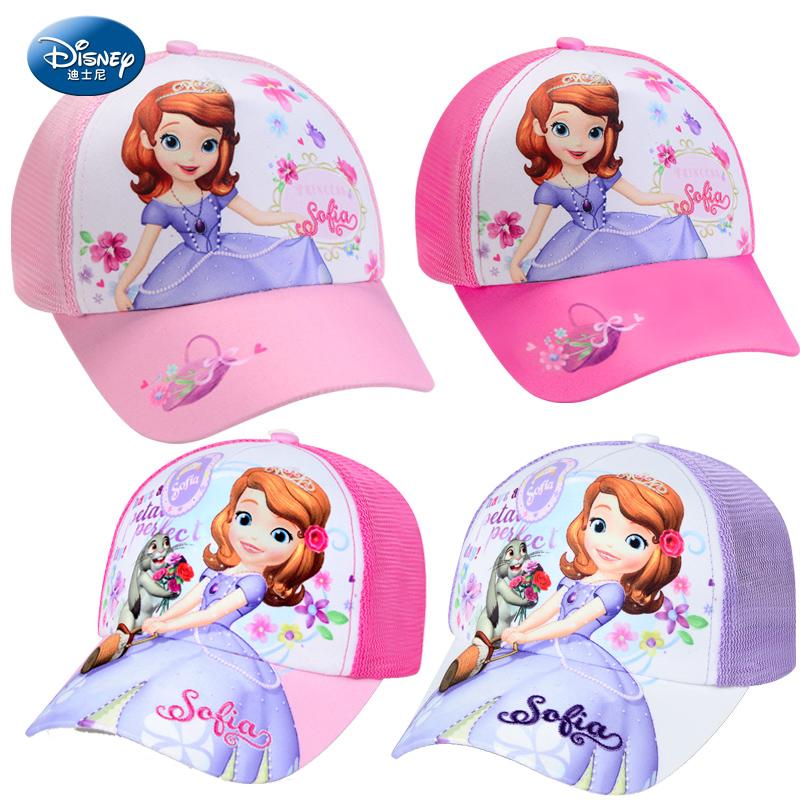 兒童帽子網眼遮陽帽 迪士尼冰雪奇緣寶寶帽子女童沙灘帽太陽帽夏