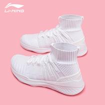 李宁女鞋无界休闲鞋透气网鞋春夏季训练鞋小白鞋一脚蹬高帮运动鞋
